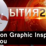 15 Best Motion Graphic Inspiration Sure To Inspire You 53