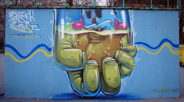 20 Awesome Collection Of WallArt 5