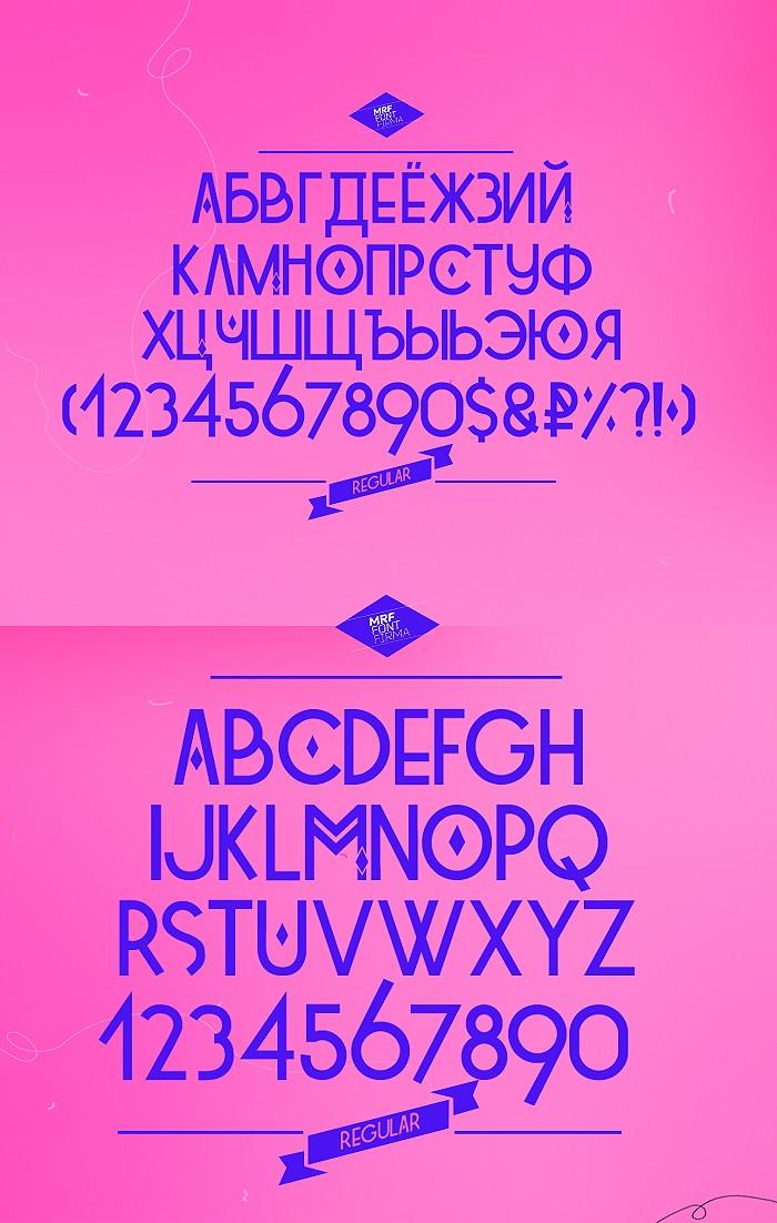 20 Free Unique Fonts For Web Designers 39