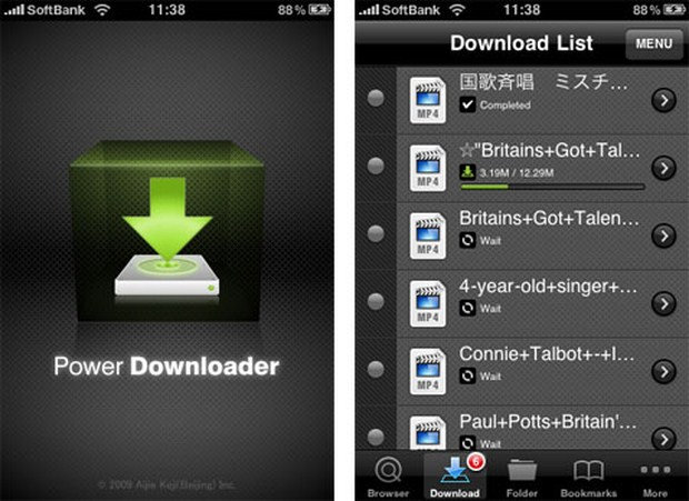 20 Useful iPhone Utilities Apps Collection 44
