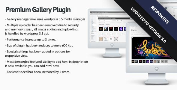 Premium Gallery WordPress Plugin