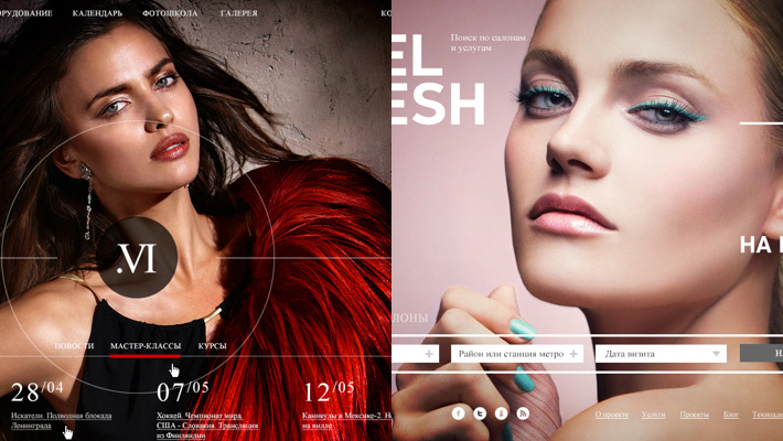 Weekly Web Design Inspiration #27 9