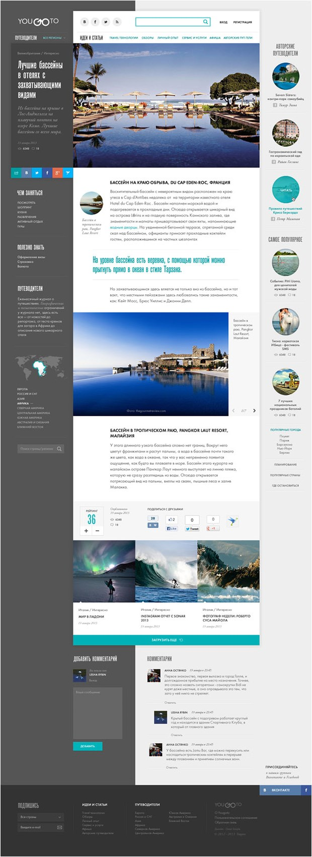 Weekly Web Design (4)