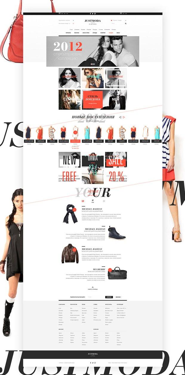 Justmoda Fashion Clothes web design