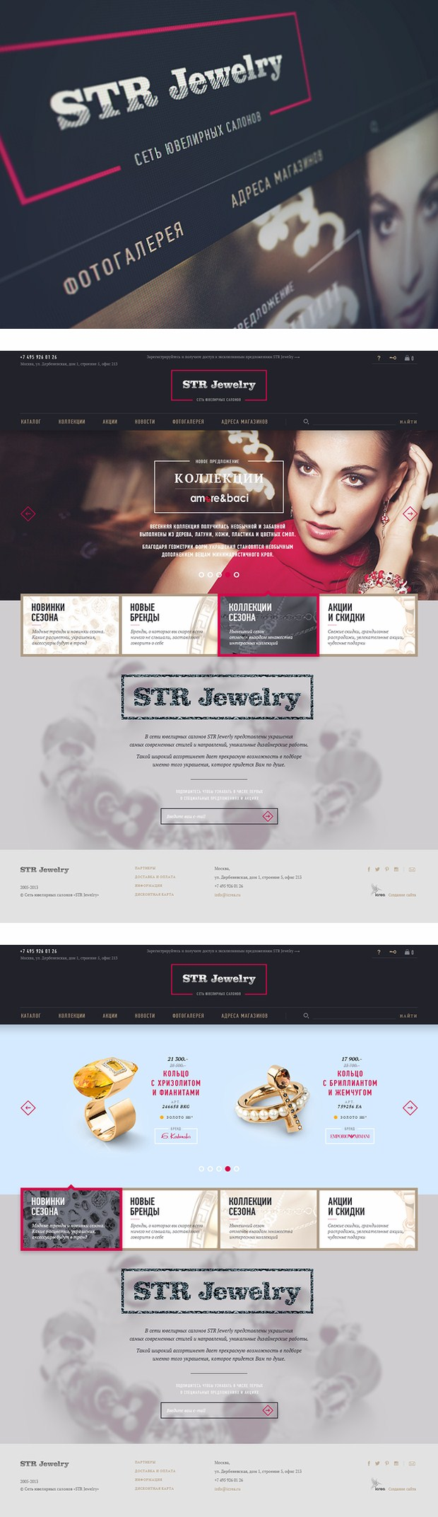 STR Jewelry web design inspiration