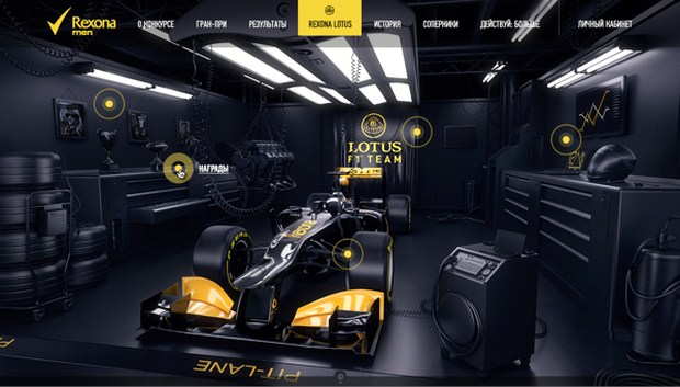 Rexona Lotus Team Promo