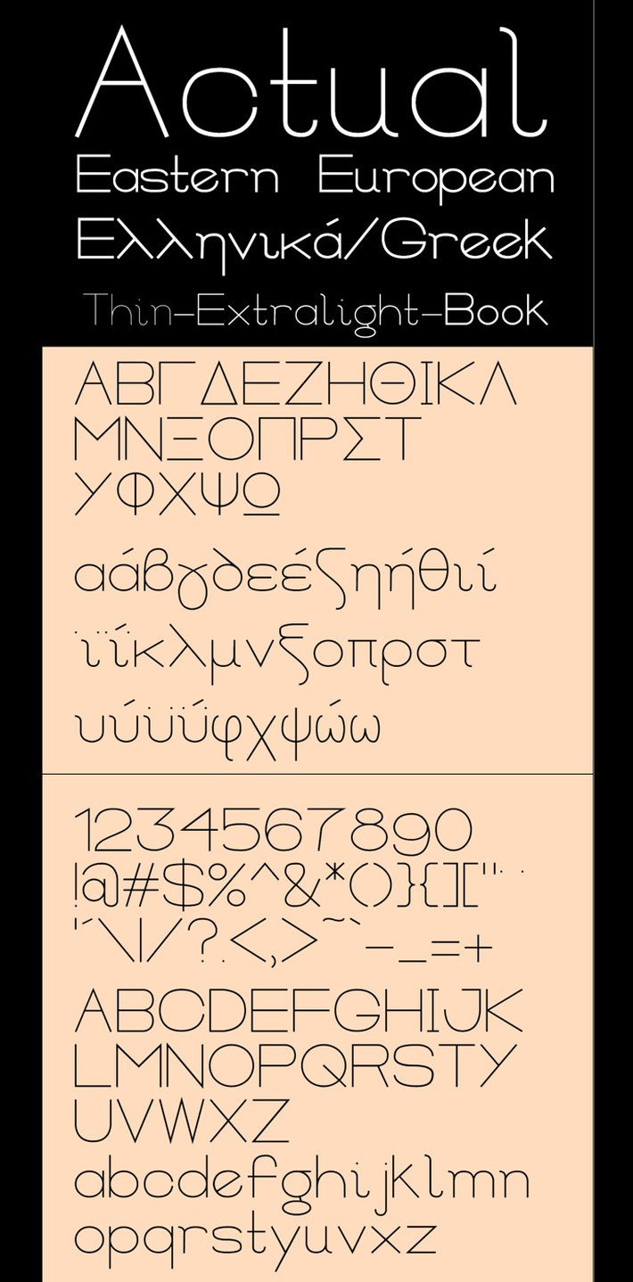 Actual-Free-Font