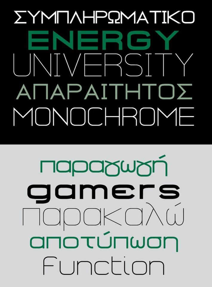 GEARUS -Free- Font Family