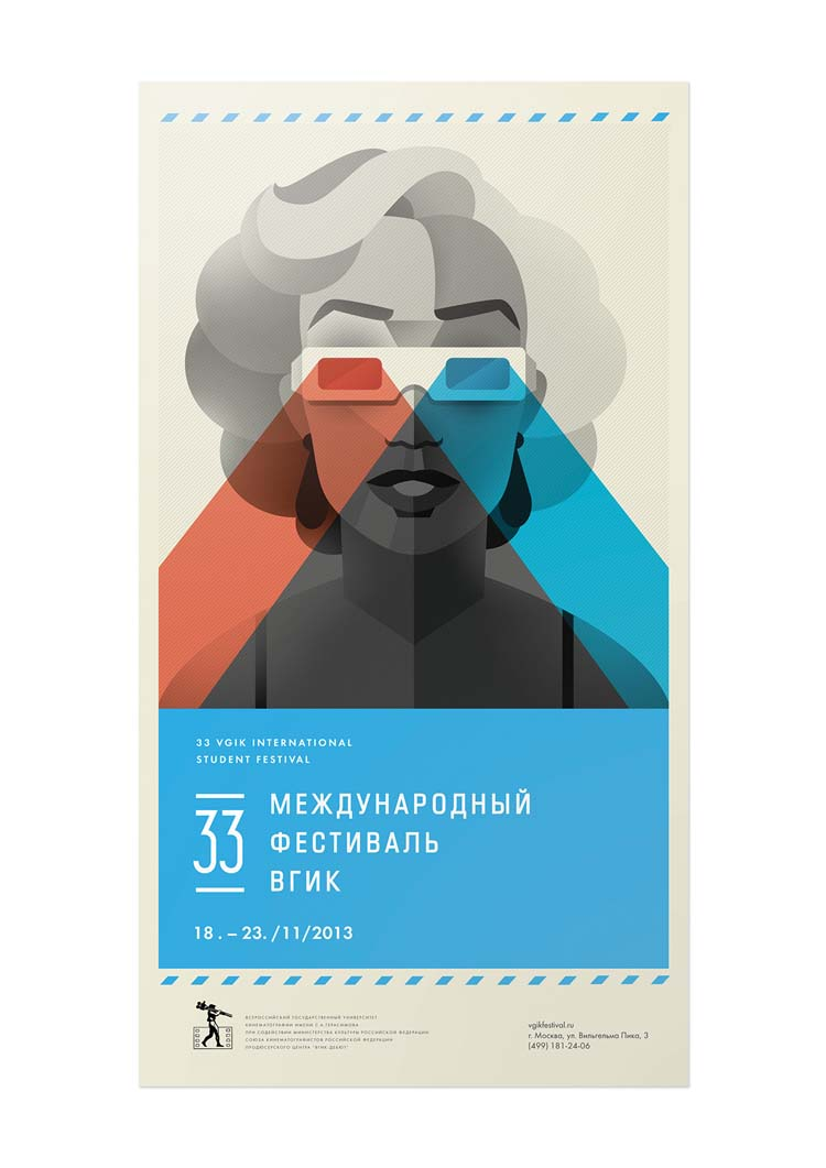 Cool Poster Designs