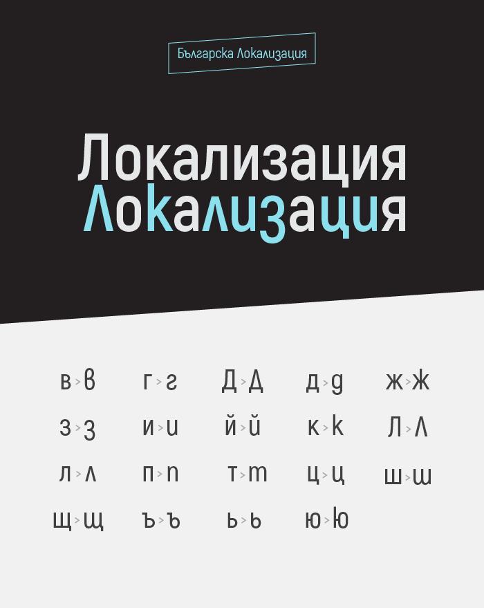 Akrobat_Modern_Free_Sans_Serif_Font_008