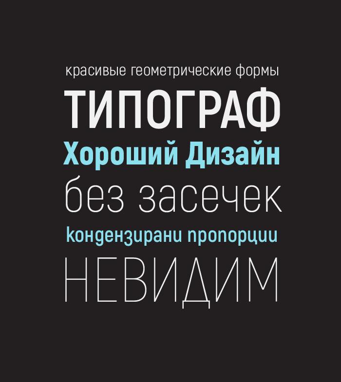 Akrobat_Modern_Free_Sans_Serif_Font_009