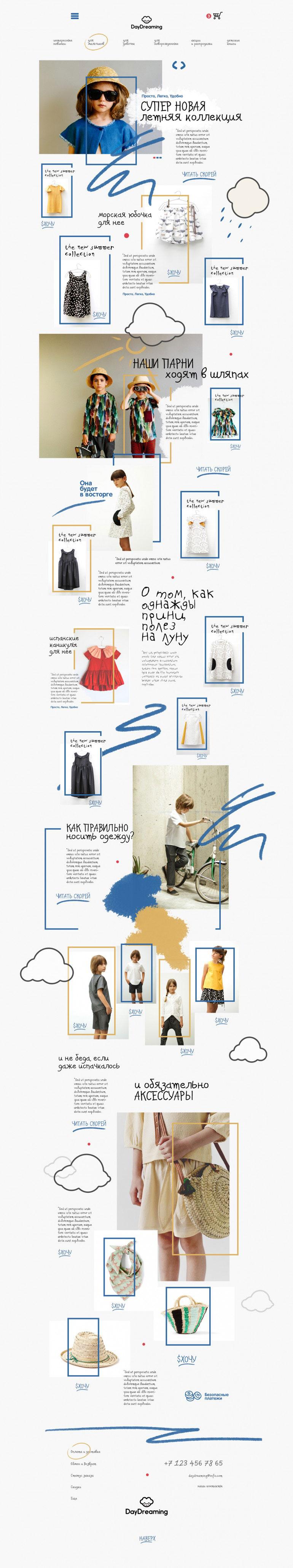 Creative_Website_Design_Inspiration_2016_003