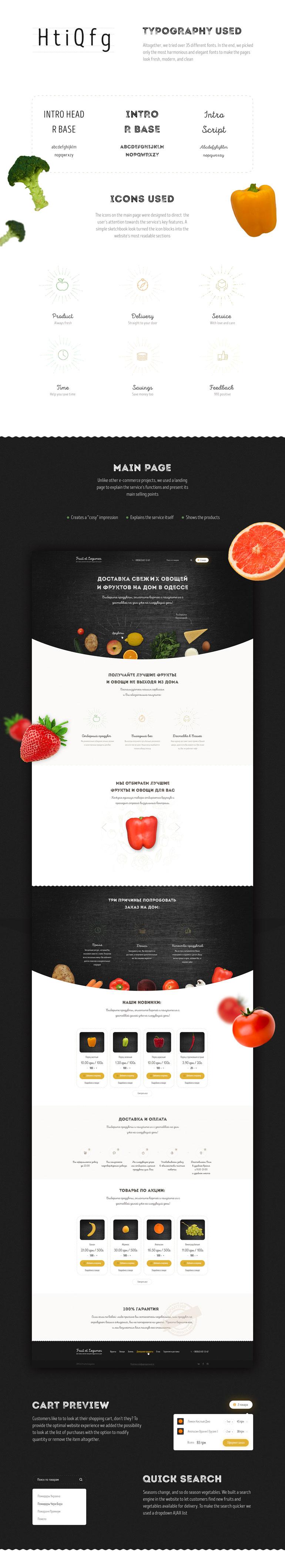 Creative_Website_Design_Inspiration_2016_009