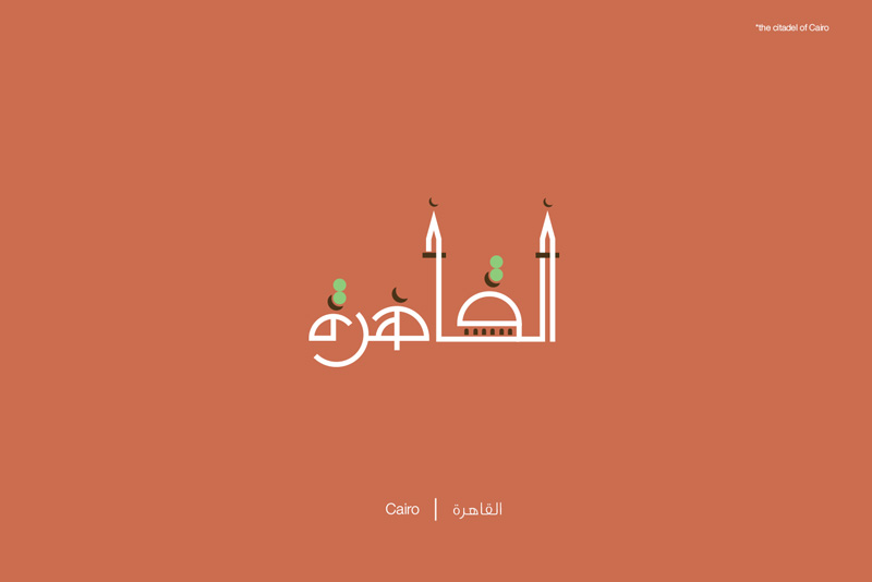 Brilliant Arabic Letters Illustration