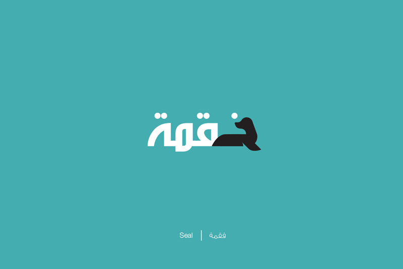 Brilliant-Arabic-Letters-Illustration