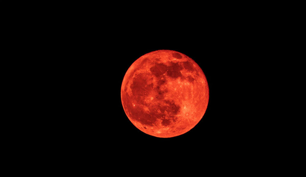 Strawberry Moon 2017