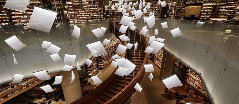 Chandeliers Look Like Paper Sheets